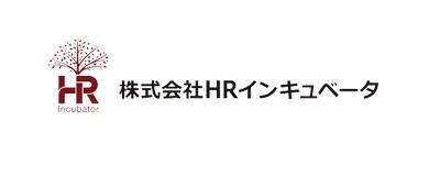 HRインキュベータのロゴ