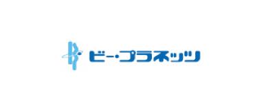 株式会社ビー・プラネッツ